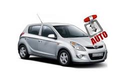 Hyundai - i20 Automatic
